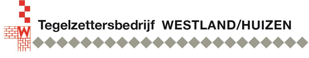 Westland / Huizen Logo